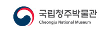 국립청주박물관 Cheongju National Museum